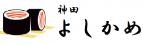 神田よしかめWeb
